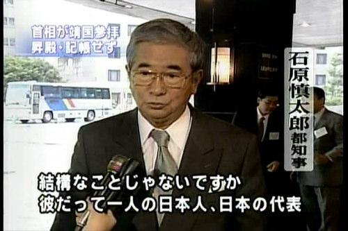 200510yasukuni003.jpg