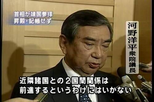 200510yasukuni004.jpg