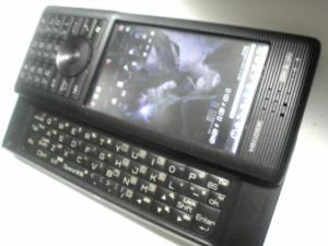20080121040052