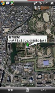 20080125002548.jpg