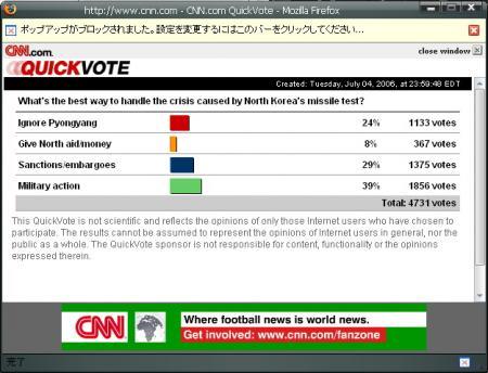 cnn_nk_mi_an2.jpg