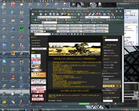 desktop_vaio.jpg