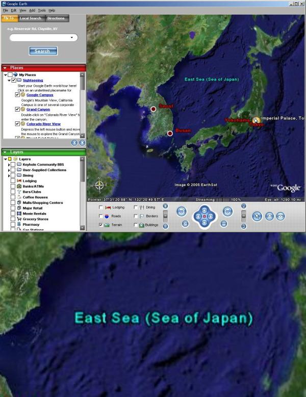 日本海が東海に