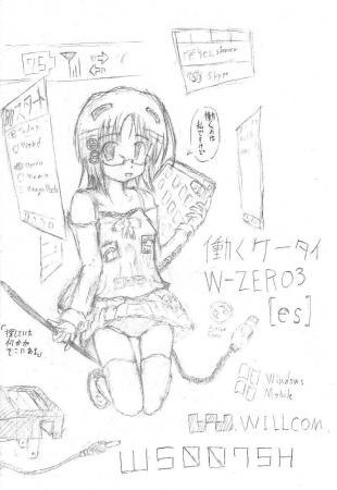 estan_kansei.jpg