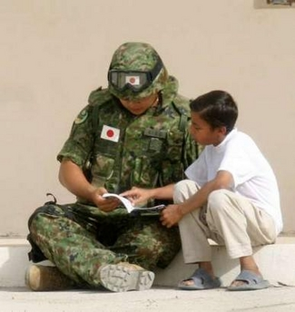 japanesesoldier.jpg