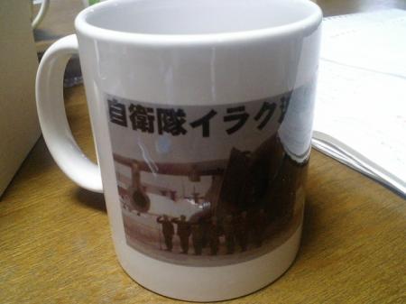 jsdf_magcap3.jpg