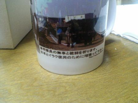 jsdf_magcap4.jpg