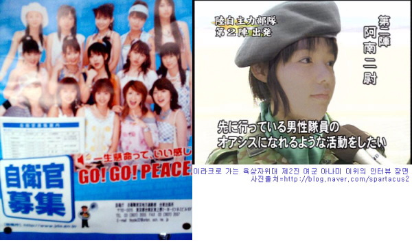 kora_korean.jpg