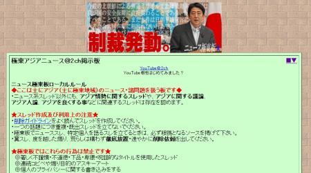 kyokutouita_bana.jpg