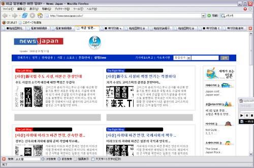 news_japan_kr.jpg