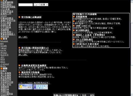 past_top5.jpg