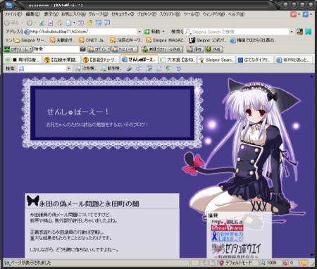 sensyubo-e-cap.jpg