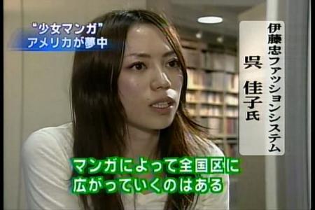 snapshot20060203002627.jpg