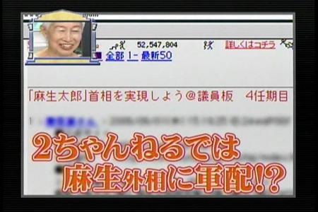 snapshot20060716202422.jpg