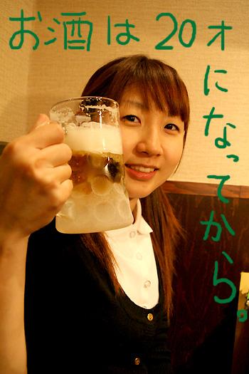 IMG_6205.jpg