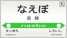 コピー ~ naeboeki