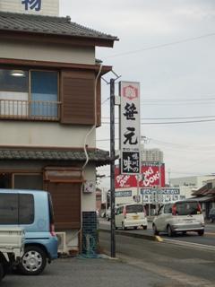 DSCF9467-1.jpg