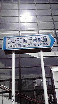 2009091009270000.jpg