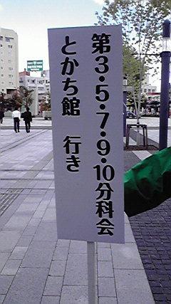 2009091012560000.jpg