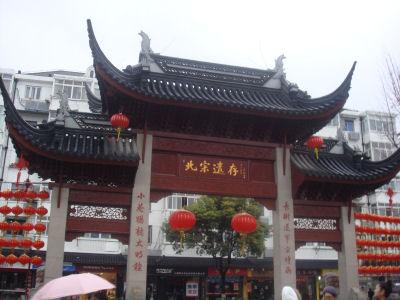 七宝古鎮2