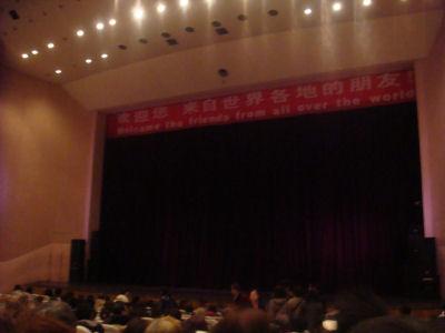 上海雑技団2