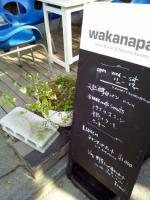wakanapan1_20111010010651.jpg