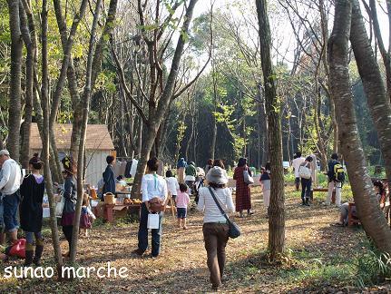 sunao marche 2