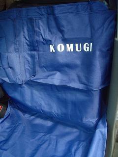 komugi 062