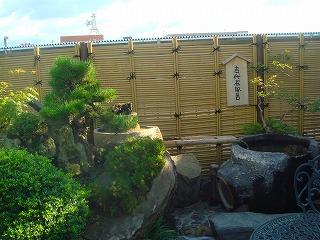 komugi 077