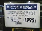 20051001235610.jpg