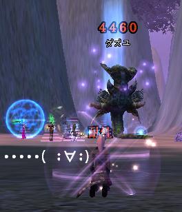 2008-03-02 23-56-52