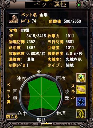 2008-03-08 05-50-03