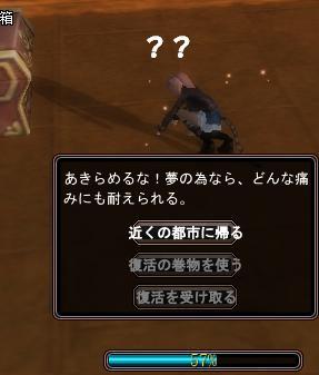 2008-03-04 21-01-01