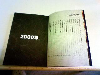 200905081443000.jpg