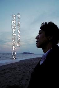 HYO1_kataru.jpg