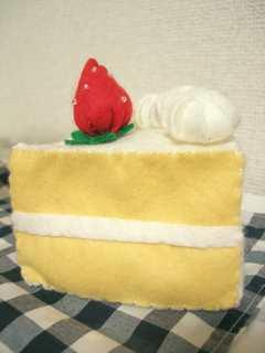 ケーキ 横から