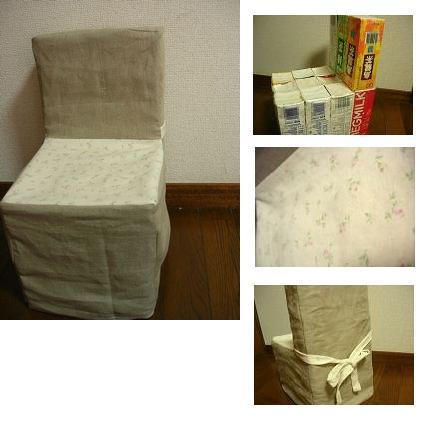 牛乳パックの椅子