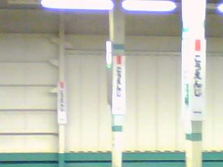 2008_0501_225.jpg