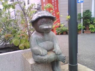 2008_0611_238.jpg