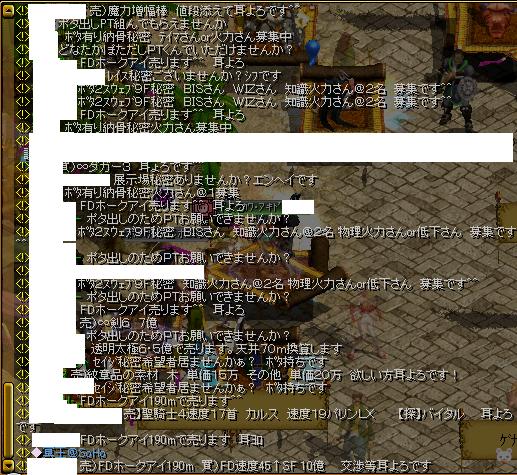 RedStone 10.07.20[00]