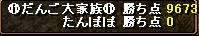 iokamsume.png