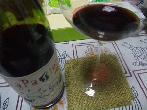 年明けワイン