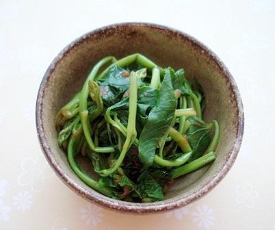 空芯菜の梅和え2