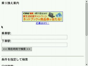 4394064151_5feffbb868.jpg