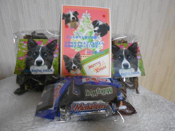 2011-12-25+001_convert_20111231001038.jpg