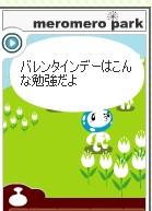2006y03m17d_140518218.jpg