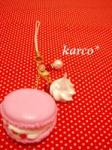 +karco(かあこ)+