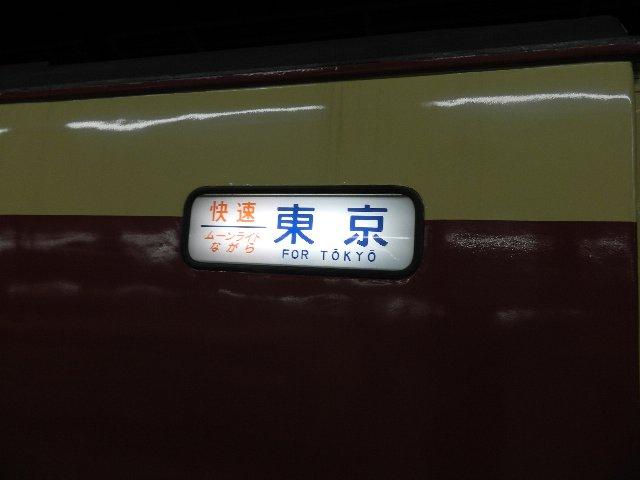 DSCN0744.jpg