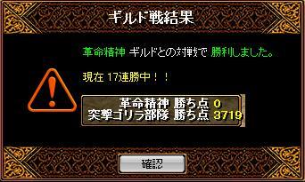 b gv kakumei 09.11
