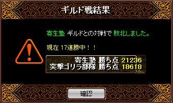 b gv kiseijuku 09.22